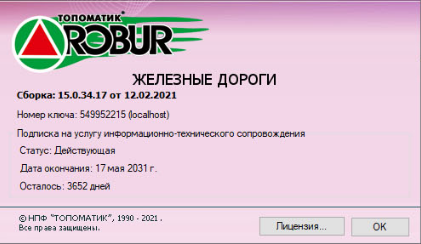 2021-05-27 19-47-09