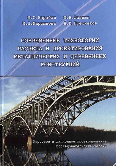 PK_Lira_Book