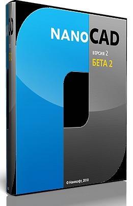 nanoCAD 2.5 Beta 2 [Rus]