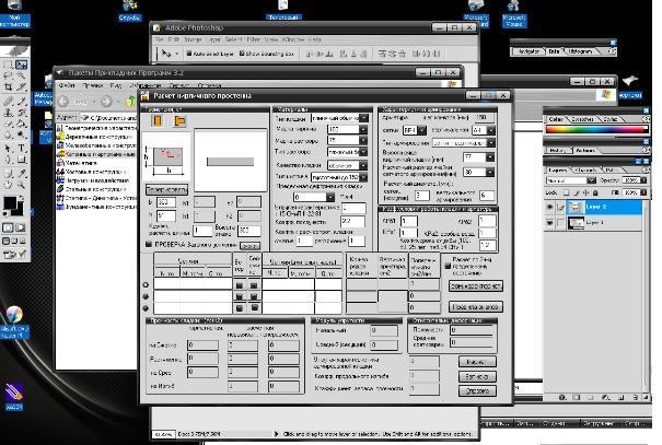 Пакеты Прикладных Программ 3.2 [Ru] (июль 2008)